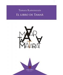 LIBRO DE TAMAR, EL